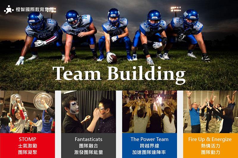 Team Building 團隊訓練
