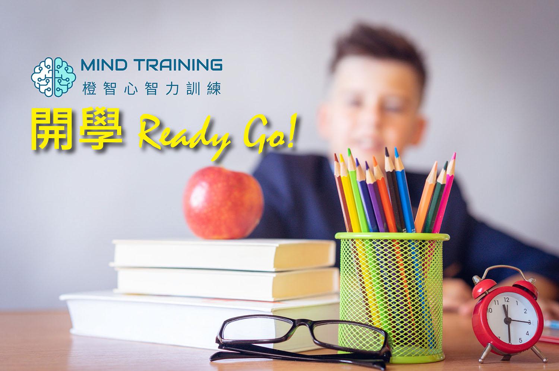 親子教養講座/ 4-15歲兒童青少年學習行為檢測 歡迎報名參加