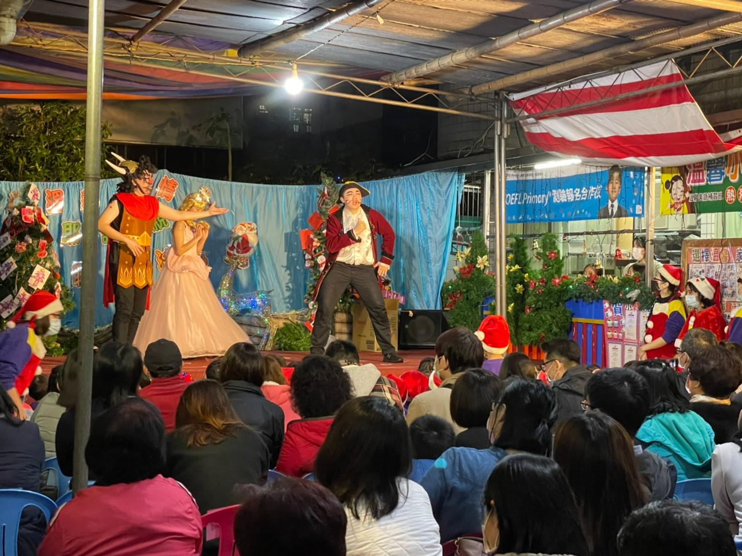 【演出紀實-新北溫馨幼兒園】橘子泥經典劇碼「大盜與英雄」,在新北市板橋區與大家一同過聖誕!
