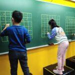 數字分配與組合,建立思考模組。