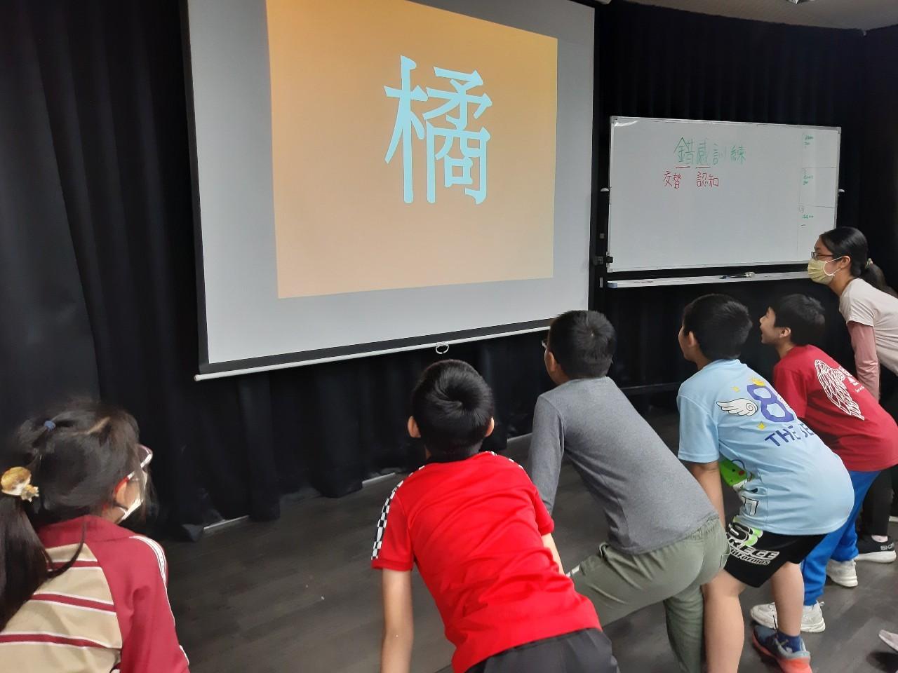 【資優獵鷹班】(新竹) Lesson 5. 錯感訓練